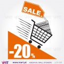 "Shopping Cart ""SALE"" - Wall stickers - Window Dressing - Viart -1"